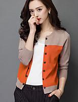 Women's Blue/Red/Black/Green/Orange/Yellow/Gray Cardigan , Casual Long Sleeve