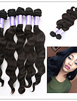 3Pcs/Lot New Brazilian Hair Body Wave #1B 8