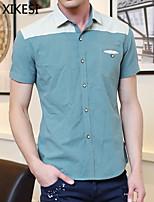 Men's Casual Short Sleeve Regular Shirt (Cotton) XKS7F22