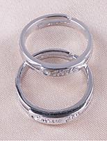 Couples' Silver Ring Non Stone Silver