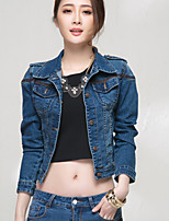 Women's Fashion Slim Turndown Collar Short Denim Jacket