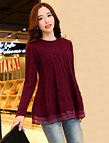 Women's Elegant Solid Round Long Sleeve Slim Pullover All Match Sweater