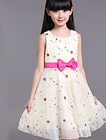 Girl's Beige Flower Wave Tulle Party Pageant Bridesmaid Wedding Kids Clothing Princess Dresses