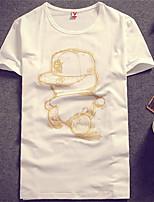 DMI™ Men's Round Collar Print T-Shirt(More Colors)