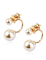 Women's European Style Fashion Elegant Pearl Alloy Stud Earrings
