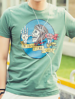 Men's Fashion Casual  Printed T-Shirt