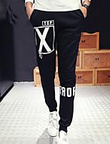 Men's Casual Long Print Sweatpants Pants