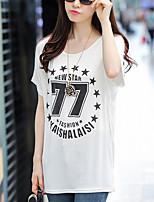 Women's Casual Plus Sizes Micro Elastic Short Sleeve Regular T Shirt (Cotton)