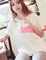 Women's Letter White/Gray T-shirt , Round Neck Short Sleeve Lace