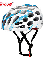 KY - 014 Riding Bicycle Helmet,T take The Llead Around The Regulator