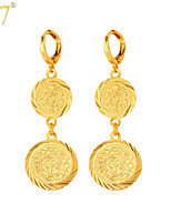 U7® Women's Long Gold Earrings the Middle East Hot Items 18K Real Gold Plated Trendy Antique Coins Charms Drop Earrings