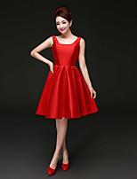 Fiesta cóctel Vestido - Rojo Corte A Corto - Escote Cuadrado Satén
