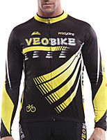 Men's Quick Dry Baselayer Breathable Sportswear Cycling Jersey