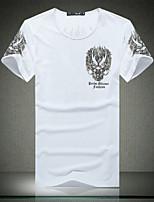 Men's T-shirt new Dragon big yards men's short sleeve T-shirt