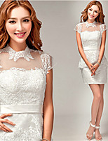 Sheath/Column Short/Mini Wedding Dress - High Neck Lace