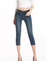 Women's Sexy Bodycon Micro-elastic Mini Pant (Denim)