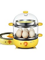 Little Cute Egg Boiler and Cooker with Two Layers