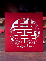 Personalized Wrap & Pocket Wedding Invitations Invitation Cards - 20 Piece/Set