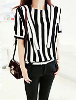 Women's Striped Black T-shirt , Round Neck Short Sleeve