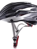 CG03DG - 012   A  Integrated  Bicycle Helmet -Black + Silver