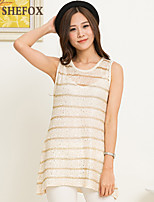 Women's Casual Micro-elastic Thin Sleeveless Vest (Knitwear) SF7D14