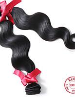 Brazilian Virgin Hair Body Wave Hair Weaving 2pcs/lot 1B Color 100% Brazilian Human Hair Weaving Top Grade