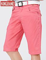 Men's Casual Pure Shorts Pants (Cotton Blend) KB7B12