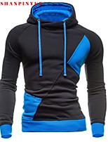 Conjuntos Activewear De los hombres Casual/Trabajo/Deporte Un Color - Mezcla de Algodón - Manga Larga