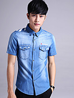 Men's Pure Short Sleeve Top , Polyester Casual