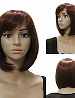 European and American Fashion Girl with Straight Brown Hair Wigs