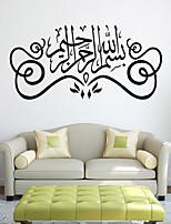 estilo calcomanías de pared pegatinas pared de la cultura musulmana pegatinas de pared del pvc