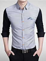 Men's Slim Casual Long Sleeve Shirts