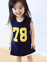 Children Sporty Figure 78 Print Dress