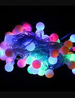 50-LED 9M Waterproof Outdoor Christmas Holiday Decoration RGB Light LED String Light (AC220V)