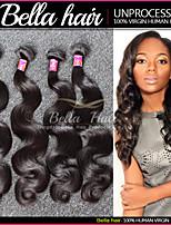 Brésiliens  cheveux vierges 100% cheveux Humains , cheveux ondulé lisse,noir naturel 3pcs/lot cheveux lisse