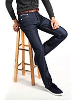 Men's Regular Straight Leg Jeans 8001-1