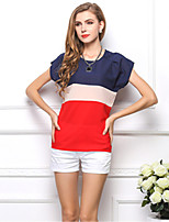 XIXI Women's Fashion Summer Shirt (Cotton Blends)
