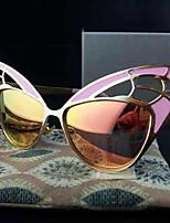 Women's 100% UV400 Cat Eye Fashion Mirrored Sunglasses