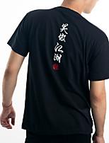 Guilan Men's Short Sleeve Print Pattern Chinese Words T-shirt