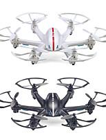 MJX X800 mini-aviões seis rotor zangão única de 4 canais 2,4 g verdadeiros 6 eixos componentes rc helicóptero Quadrotor FPV carregáveis