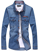 2015 spring new men's long sleeved denim shirt young Korean slim solid student leisure shirt
