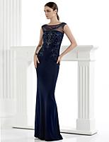 ts couture formell kjole - mørk marineblå skjede / kolonne scoop fotsid