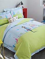 H&C 100% Cotton 800TC Duvet Cover Set 4-Piece Green And Blue Joint HZ2-007