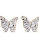 Glamorous Butterfly Shape 18k Gold Stud Earrings