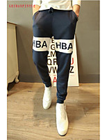 2015 Men Of High Quality Leisure Sports Pants