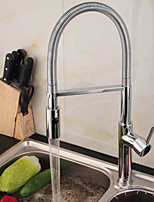F-0640 High Quality Contemporary Fashion Brass Kitchen Sink Faucets - Chrome