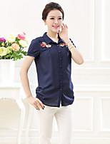 Women's Shirt , Shirt Collar Short Sleeve