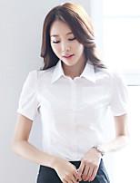 Women's Casual Solid Work Short Sleeve Regular Shirt (Cotton)