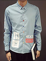 Men's Casual Long Sleeve Denim Shirts