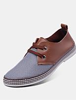 Scarpe da uomo - Sneakers alla moda - Tempo libero - Tulle - Blu / Grigio / Kaki